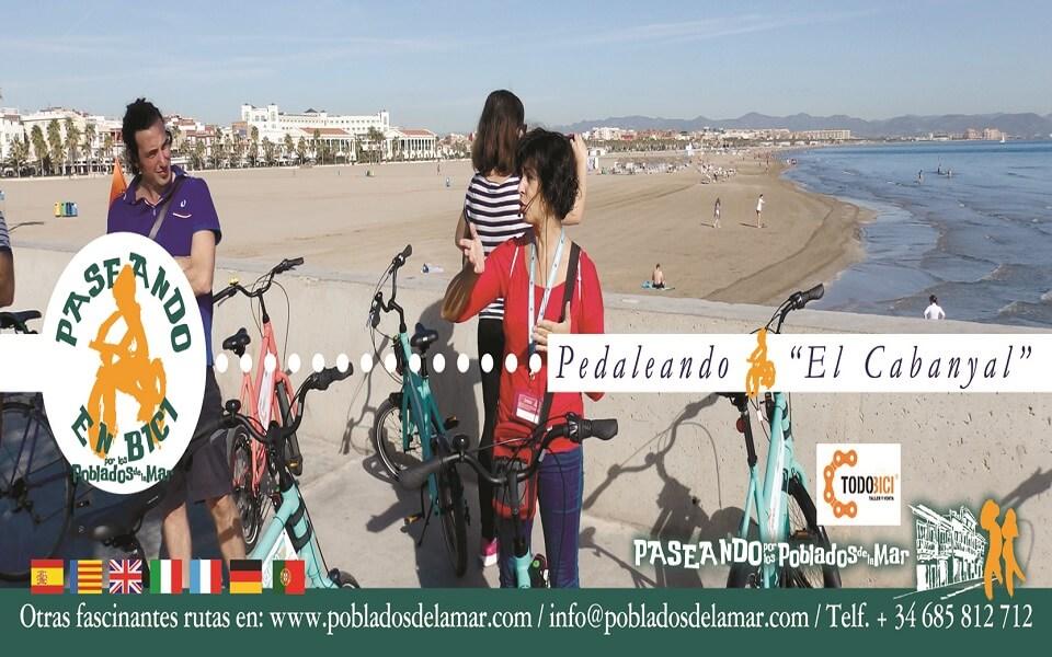 Bike tour el cabanyal, paseo en bici por el puerto de valencia, bike tour playa malvarrosa, paseo en bicicleta por las arenas, alquiler bicicletas playa arenas